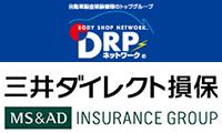 DRPネットワーク株式会社 三井ダイレクト損保